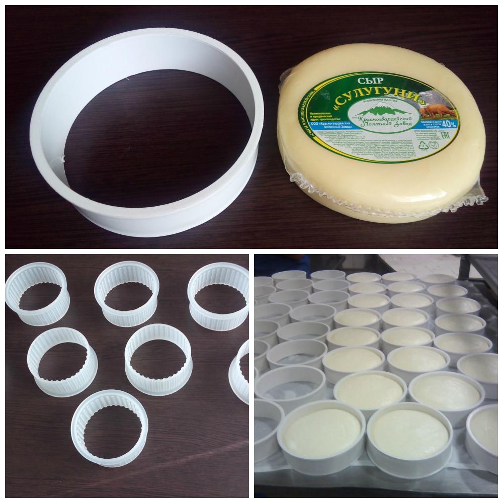 форма для сыра сулугуни